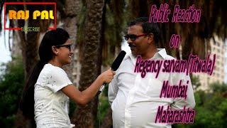 Public Review On Regency Sarvam (Titwala) Mumbai, Maharashtra