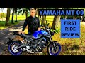 2019 Yamaha MT-09  | First Ride | Review | EN/DE Subs