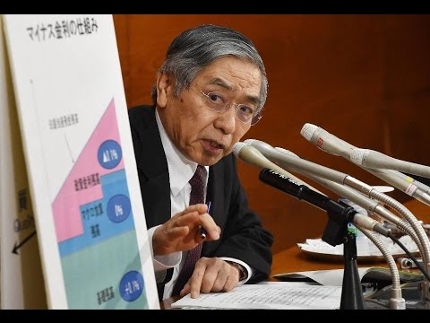 Bank Of Japan Monetary Policy Meeting - March 2016