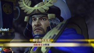 【戦国無双4】 『徳川の章』 第1話 「桶狭間の戦い」