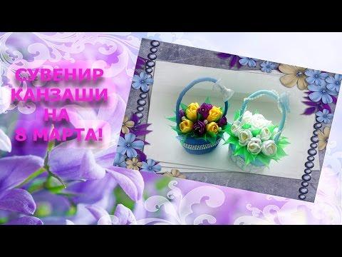 Подарок на 8 марта.Корзина с цветами