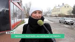 ReTV ziņas 19.00 (25.02.2021.)