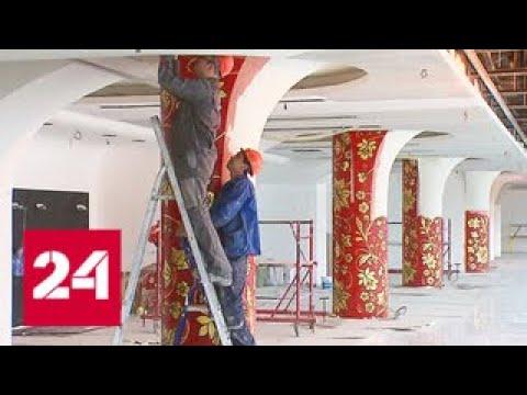 Золотая лента вместо крыши и сказочная мозаика: Лужники преображаются - Россия 24
