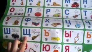"""прикол. """"русский"""" алфавит для детей."""