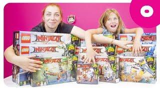 Нова серія ЛЕГО Ніндзяго. Конкурс на каналі Будинок Іграшок. Швидкий огляд LEGO NINJAGO