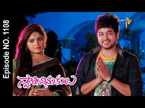Swathi Chinukulu | 23rd March 2017 | Full Episode No 1108 | ETV Telugu