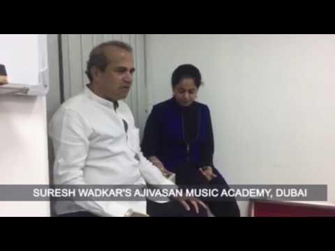 Sureshji Riyaaz Session | Ajivasan Students Of Dubai | Part 1 | Ajivasan Dubai