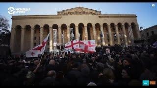 Продолжающаяся борьба в Грузии