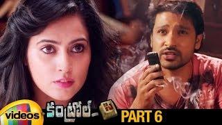 CTRL C Latest Telugu Horror Movie HD | Disha Pandey | Prudhviraj | Shakalaka Shankar | Hema | Part 6