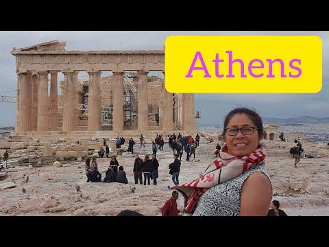 ATHENS WEEKEND TRIP