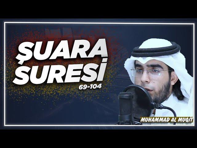 Şuara Suresi  | Muhammad Al Muqit