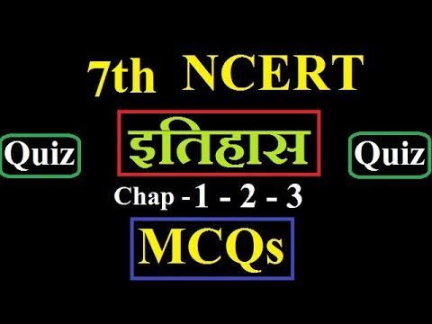 Ncert Class 7 History chapter 1 - 2 - 3 MCQs   मध्यकालीन भारत का इतिहास    History of Medieval india