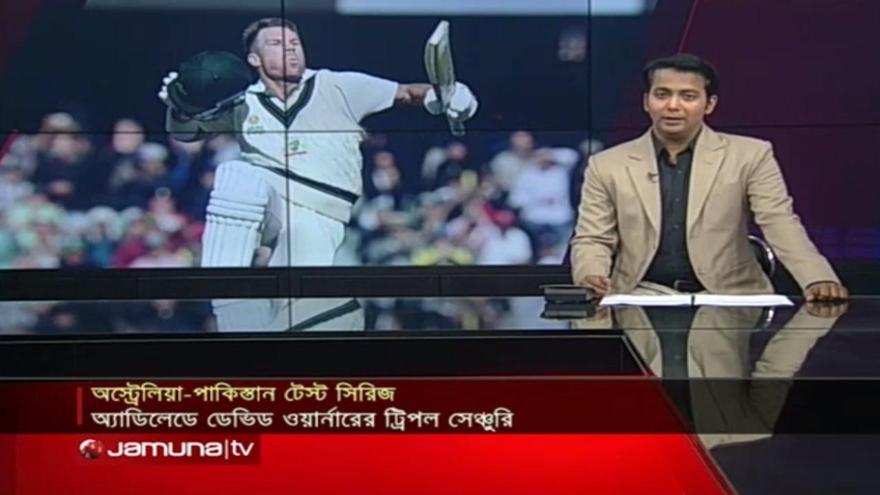 স্পোর্টস ওয়ার্ল্ড | Sports World | 8pm | 30 November | Jamuna TV