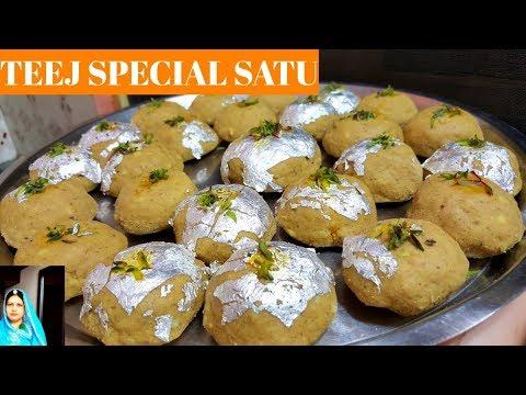 TEEJ SPECIAL  SATU RECIPE  Teej Ke Satu  Rajasthani Satu Recipe  Special Goond Satu