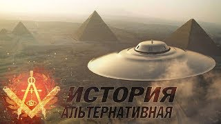 А. Жуков: Альтернативная история и официальная. Возможно ли взаимодействие?