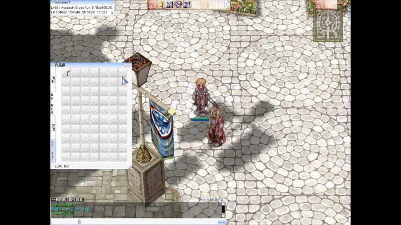 Ragnarok Online Slot Enchant