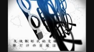 モザイクロール(Mosaic Roll) 作詞:DECO*27 作曲:DECO*27 編曲:DECO*...