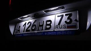 Lada Granta - установка светодиодов в подсветку заднего номера.