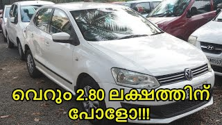 BUDGET USED CAR KERALA | TEAM TECH | EPISODE 225