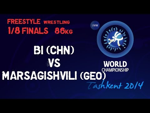 1/8 Finals - Freestyle Wrestling 86 kg - S BI (CHN) vs D MARSAGISHVILI (GEO) - Tashkent 2014