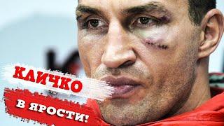Владимир Кличко - Тони Томпсон (Нокаут) - Июль 2012