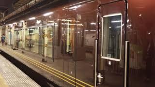 E655系 和(なごみ)上野駅 回送発車のシーン