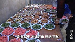 安徽农村喜宴酒席 大厨说400元一桌的包桌 你看看这菜值不值