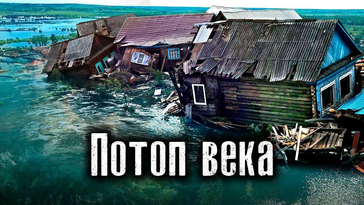 Самое мощное Наводнение на Дальнем Востоке за 123 года / Лядов с Места Событий @The Люди