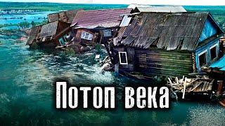 Самое страшное наводнение на Дальнем Востоке / Лядов с Места Событий
