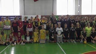 Відкритий міський турнір з баскетболу та гандболу. Хмельницький / Otwarte Chmielnicki Ukraina