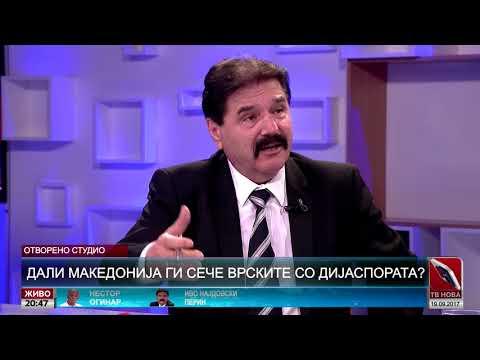 Дали Македонија ги сече врските со дијаспората? (19.09.2017)