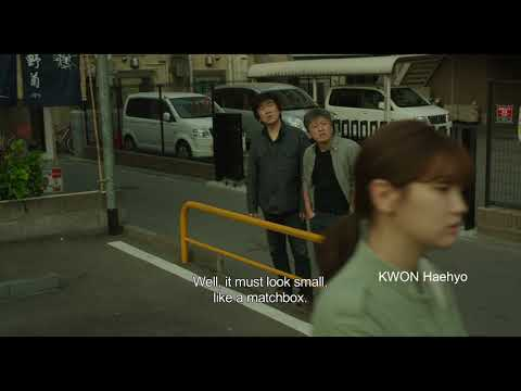 2019台北電影節|亞洲稜鏡|福岡Fukuoka