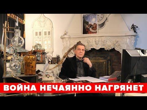 Паноптикум на Rain.tv из студии Nevzorov.tv 12.04.2018