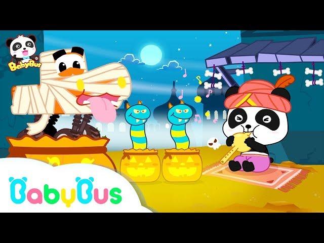 Halloween Monster Truck | Baby Panda Witch | Halloween Costumes  | Halloween Songs | BabyBus