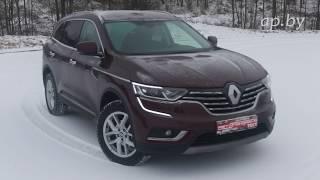 В чем ПОНТЫ New Renault KOLEOS зимний тест АВТОПАНОРАМЫ смотреть
