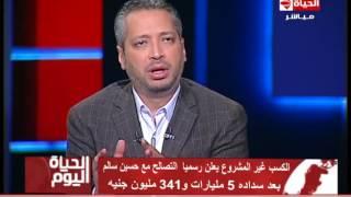 بالفيديو..محامى حسين سالم: إجراءات التصالح كانت معقدة والحمد الله انتهينا منها