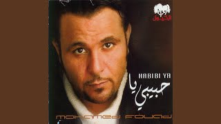 mohamed fouad ana law habibak mp3
