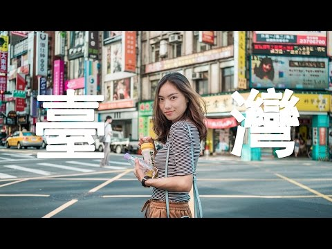 Travel to Taiwan | Beautiful Island With Beautiful People |  SONY A7S2 & Phantom 4
