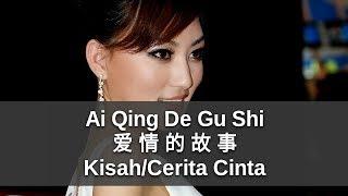 Download Mp3 Ai Qing De Gu Shi - 爱情的故事 - 刘紫玲 Liu Ziling  Kisah/cerita Cinta