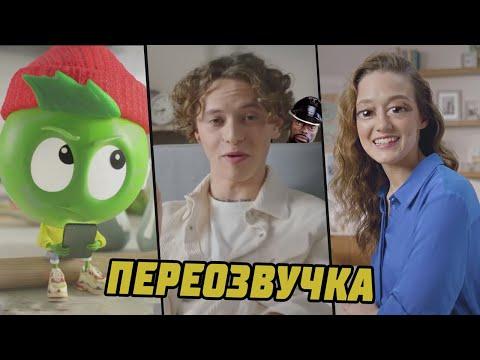 РЕКЛАМЫ АНТИ-ВЕРСИЯ (ПЕРЕОЗВУЧКА) #8