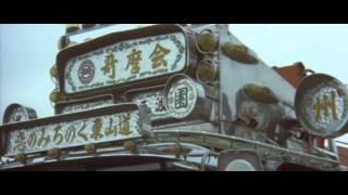 新潟方面へ向っていた桃次郎とジョナサンは、幽霊峠と呼ばれる不気味な...
