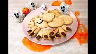 【烘焙食譜】應景派對搞鬼造型小點心!餅乾 Cookies