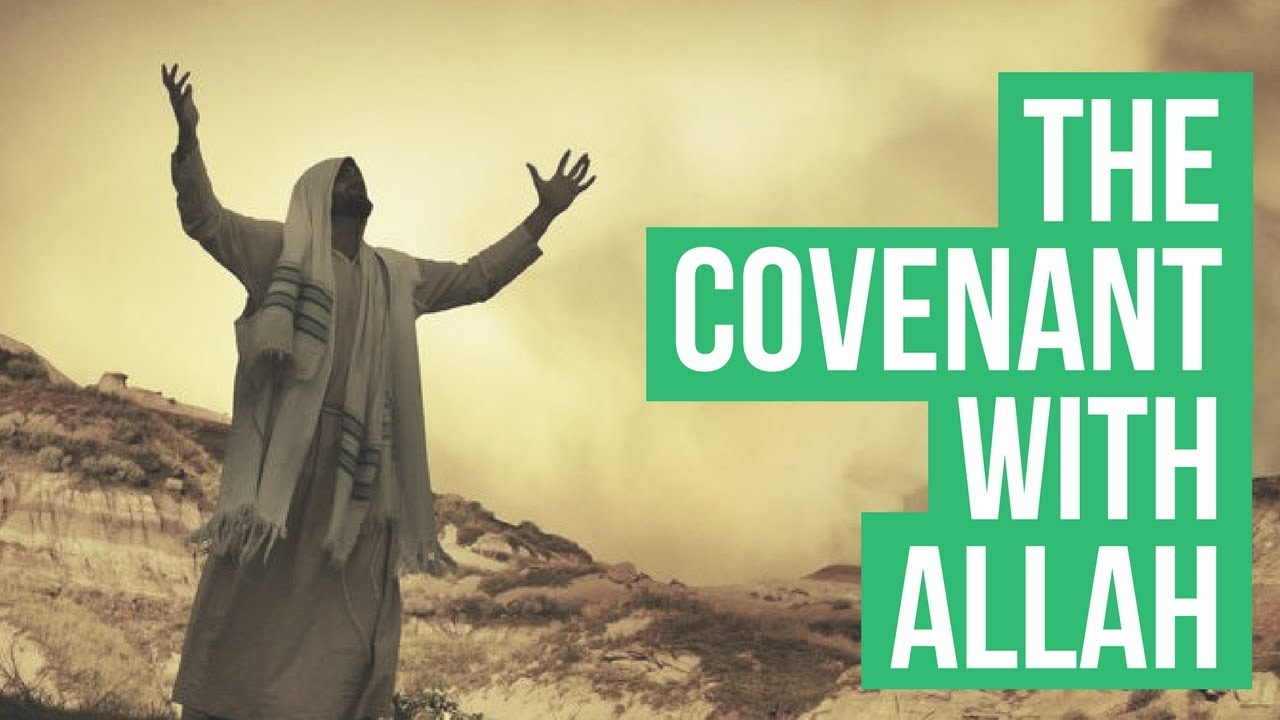 The Covenant with Allah. What did we actually testify to? Explanation of 7:172-174 | Sh. Abu Ubaid