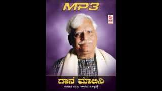 Folk Songs | Amrutha Vahini Gaana Maalini | C Ashwath Kannada Songs
