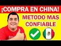 Como COMPRAR En CHINA Desde MEXICO 2021 Por MAYOREO Paso a Paso😲