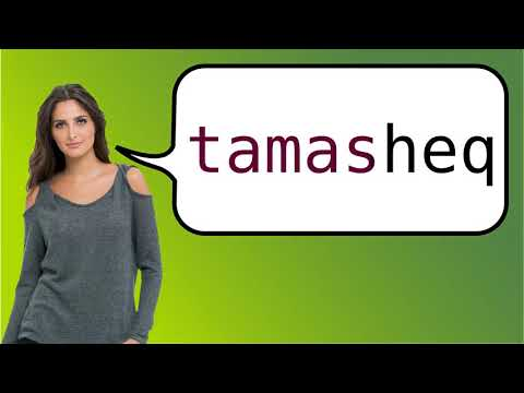 How to say 'Tamasheq' in French?
