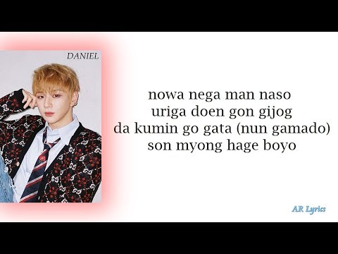 Wanna One - Spring Breeze (Easy Lyrics)