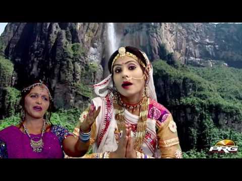 Jau Jau Minavada Gom | Dasha Maa New Video Song | Jamna Barot | Dasha Maa | Gujarati Songs 2016