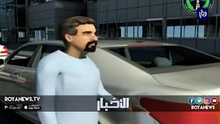 إدارة السير مخالفة 30 دينار لمن يترك مركبته بعد وقوع الحادث - (24-6-2018)