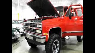1991 Chevrolet Suburban Red